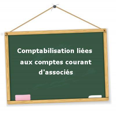 comptabilisation des comptes courants d'associés