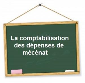 Comptabilisation depenses mecenat